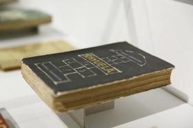 """Exposición 'El Universo de Julio Cortázar' en la Fundación Cajasol (14) • <a style=""""font-size:0.8em;"""" href=""""http://www.flickr.com/photos/129072575@N05/32760645584/"""" target=""""_blank"""">View on Flickr</a>"""