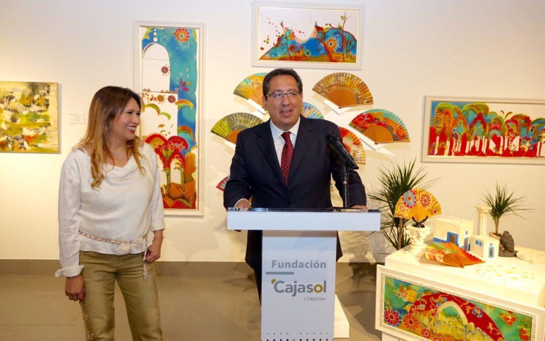 'Paisaje Interior', un homenaje a los patios cordobeses en la Fundación Cajasol hasta el 22 de mayo
