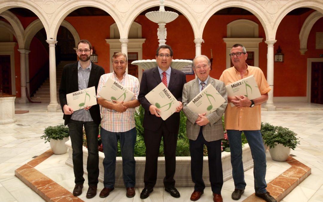 La Fundación Cajasol presenta el proyecto educativo 'Música, del flamenco a todas las músicas'