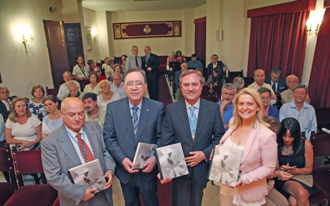 La Real Academia de San Dionisio y la Fundación Cajasol presentan la obra 'Cuba guajira', de Juan Salido Freyre