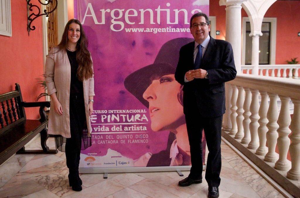 La cantaora de flamenco 'Argentina' organiza un concurso internacional de pintura para la portada de su nuevo disco 'La vida del artista' de la mano de la Fundación Cajasol