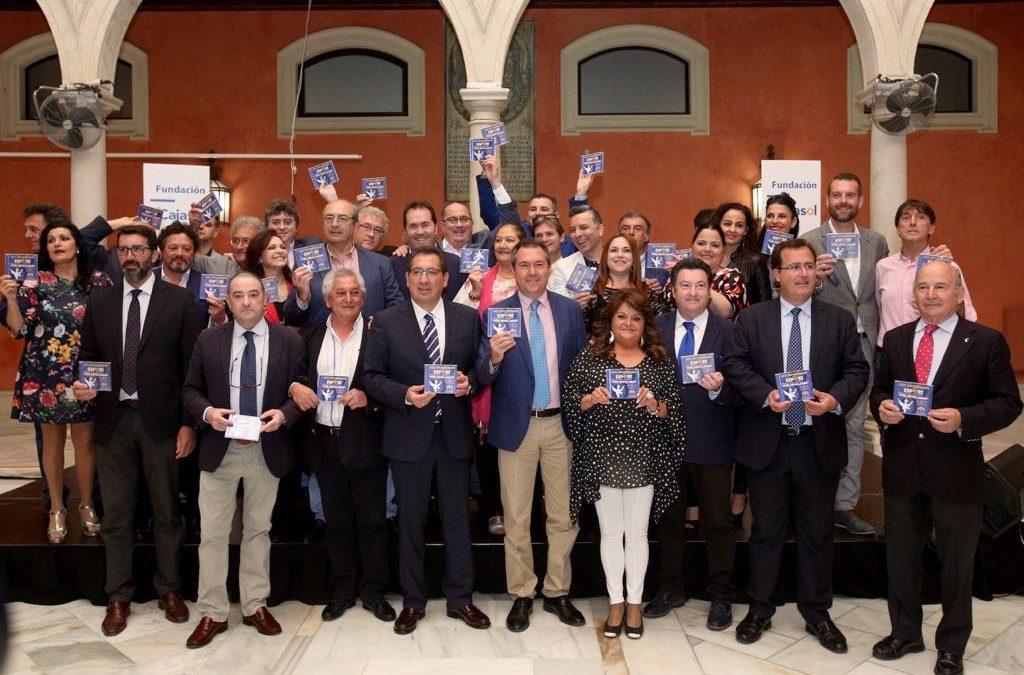 Sevilla se prepara para recordar la Expo'92 también 'Por sevillanas'