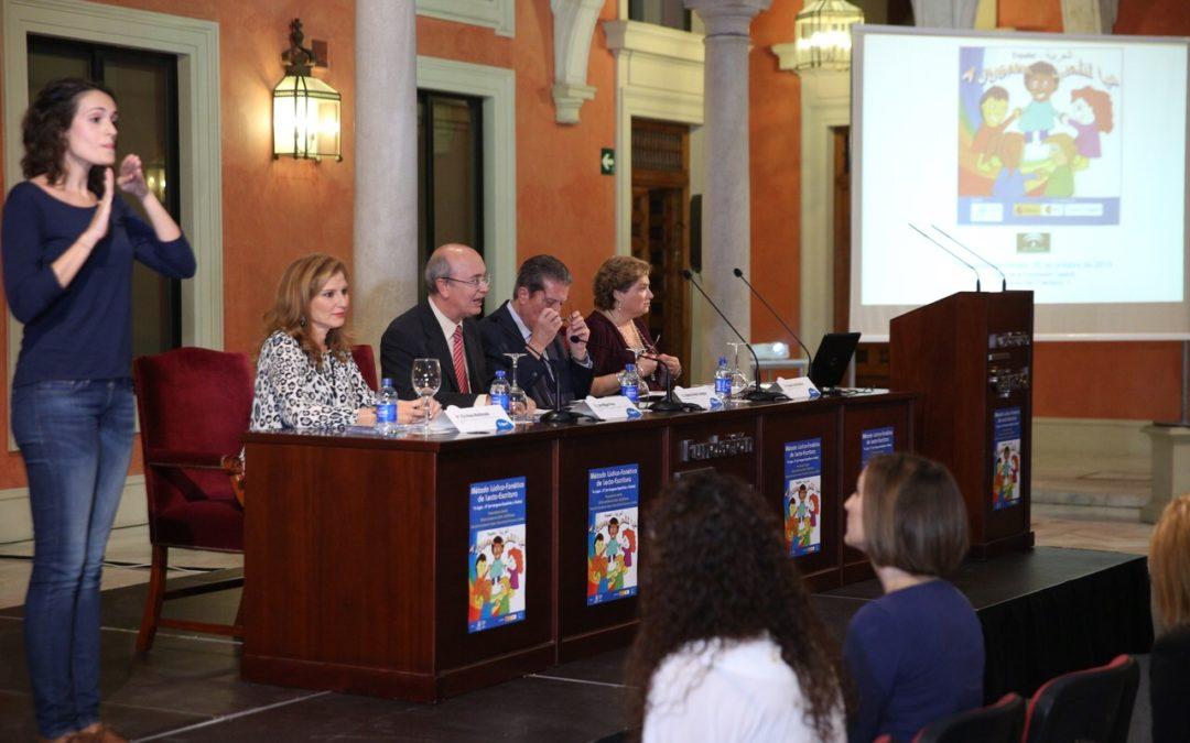 La Fundación Cajasol acoge la presentación del método de lecto-escritura 'A Jugar…!!!' del Centro Unesco