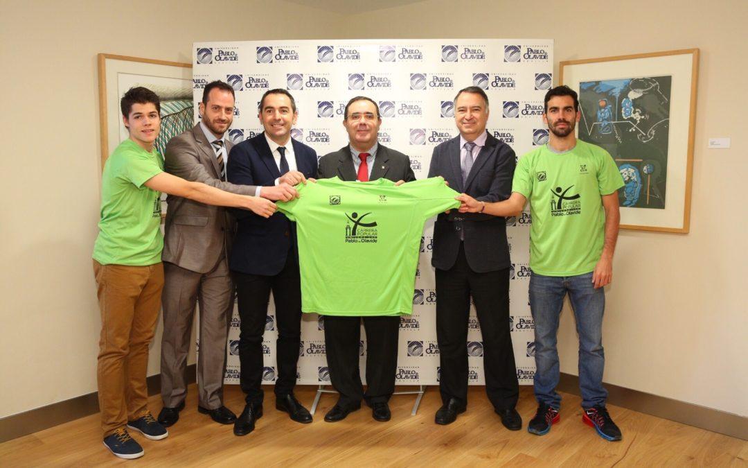 Presentación de la II Carrera Popular de la Universidad Pablo de Olavide en la Fundación Cajasol