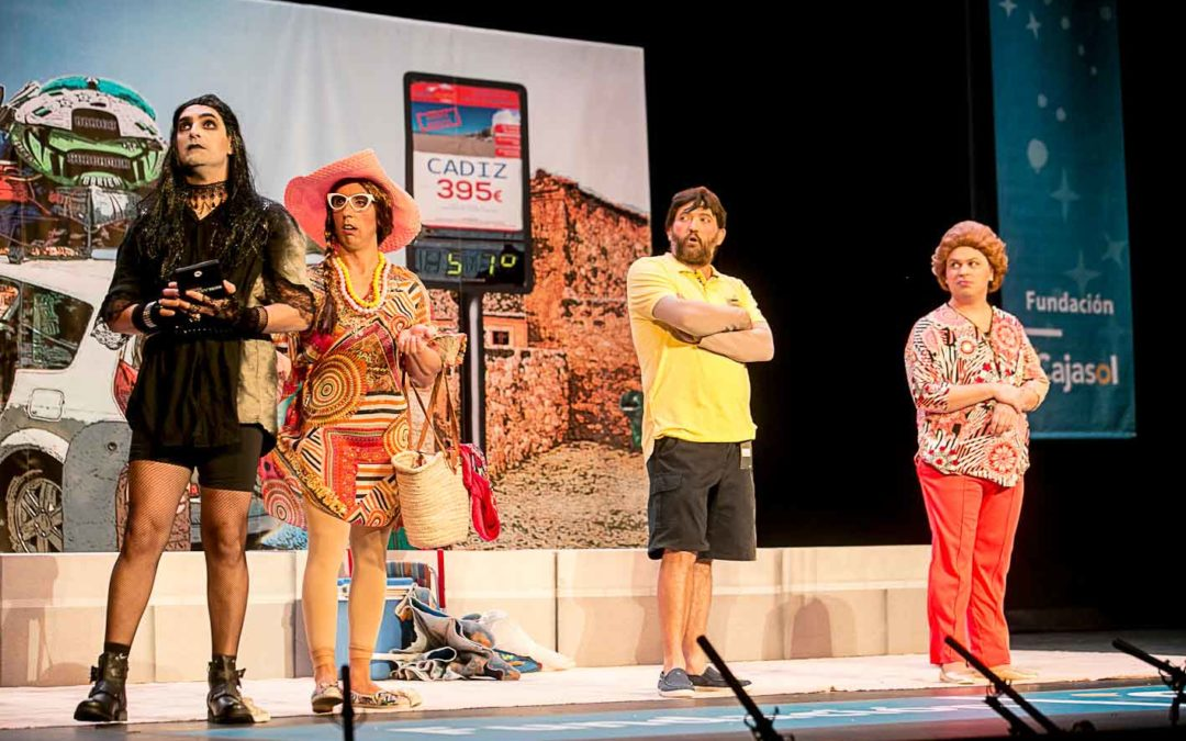 La Fundación Cajasol, en la Gran Final del Carnaval de Cádiz
