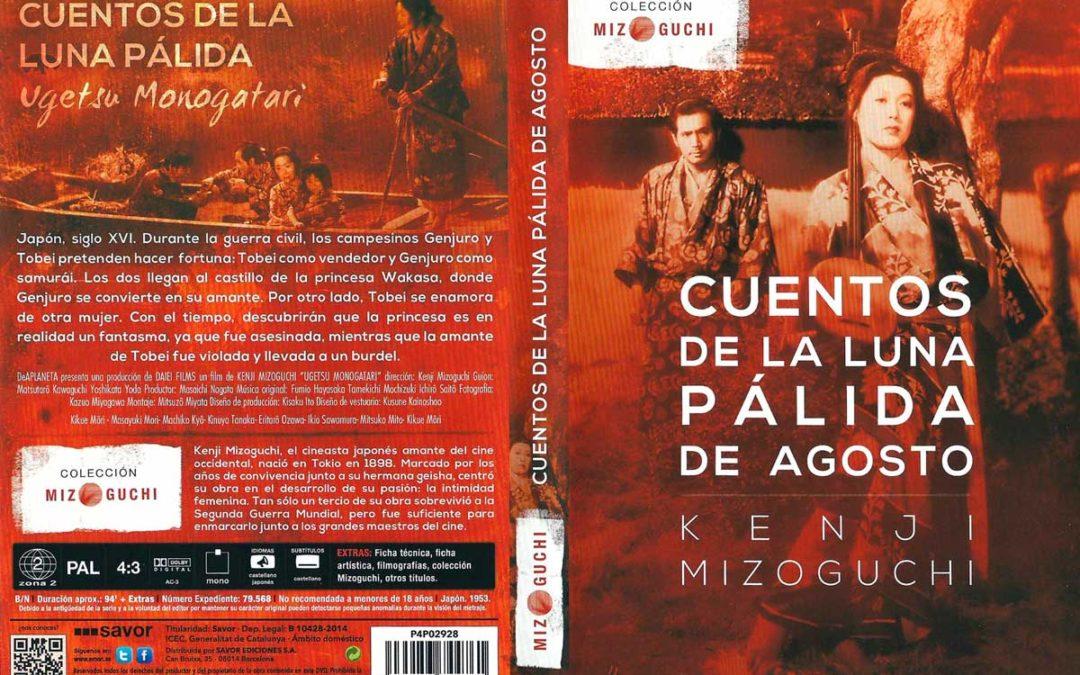 El ciclo de cine del mes de marzo en la Fundación Cajasol, dedicado al director japonés Kenji Mizoguchi