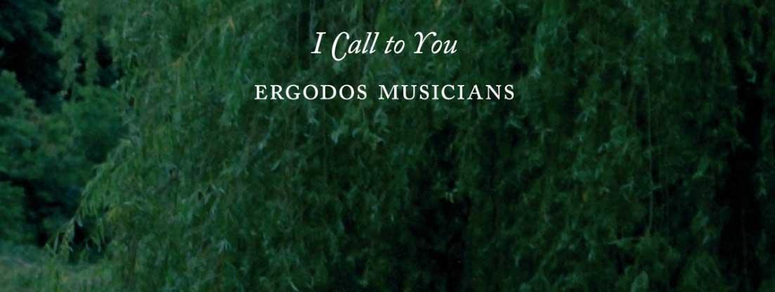 La Fundación Cajasol y la Fundación Alqvimia Musicae ponen en marcha el Ciclo 'Procesos Alqvímicos. La música y los sentidos'