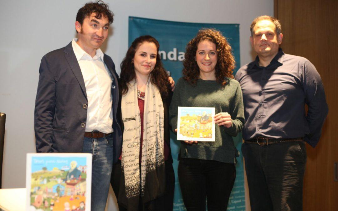 Las '#LetrasTaurinas' se instalan en la sede de la Fundación Cajasol en Córdoba