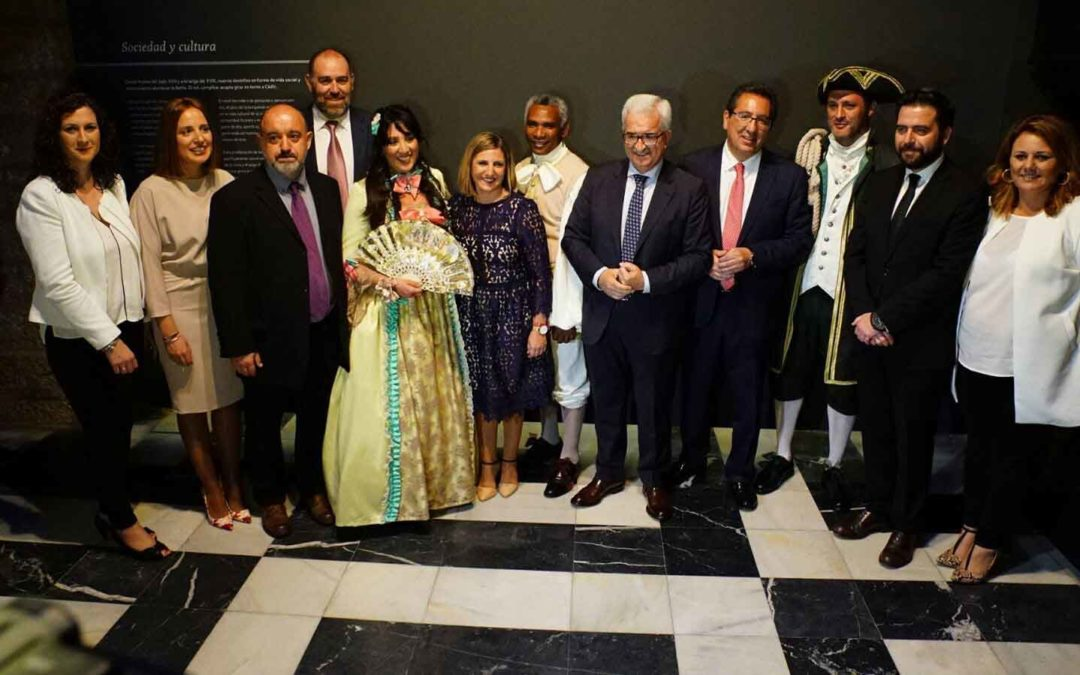 La Fundación Cajasol se suma al Tricentenario con su apoyo a la exposición 'Cuando el mundo giró en torno a Cádiz'