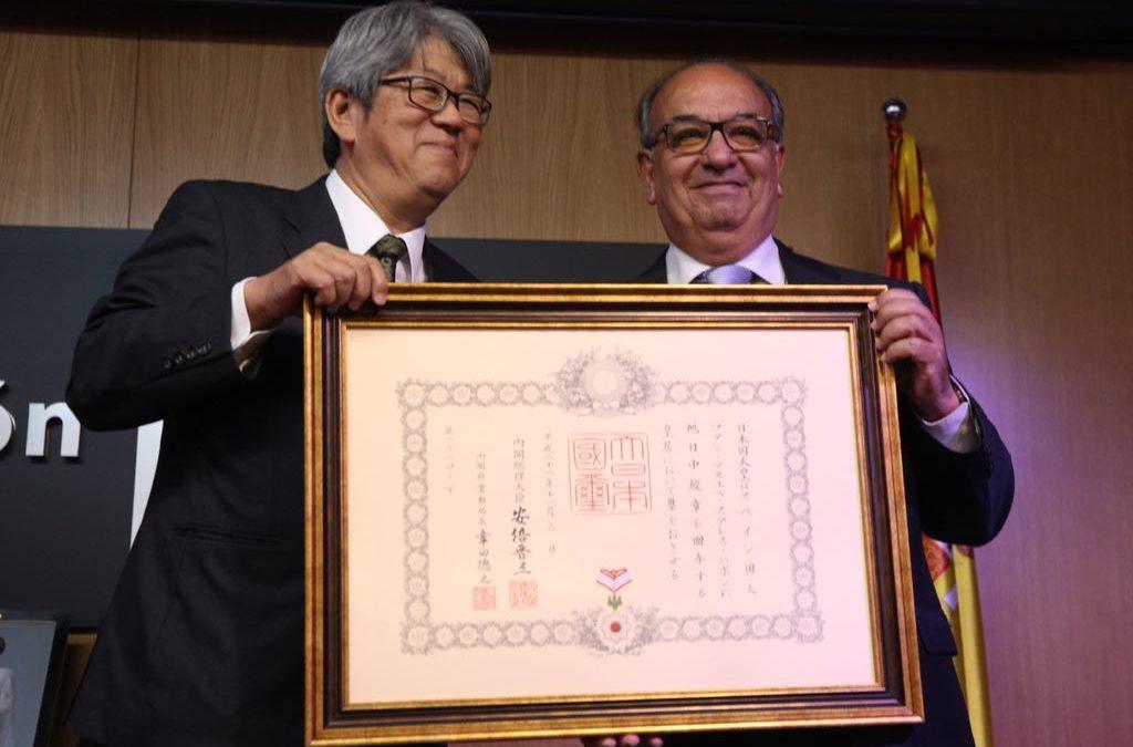 Entrega de la Orden del Sol Naciente a Juan Manuel Suárez Japón en la Fundación Cajasol
