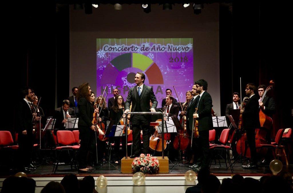 La Orquesta Hispania Filarmónica pone la banda sonora al inicio de 2018 en la Fundación Cajasol