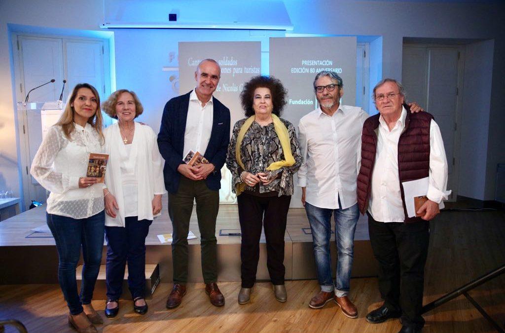 Presentación del poemario de Nicolás Guillén en la Fundación Cajasol