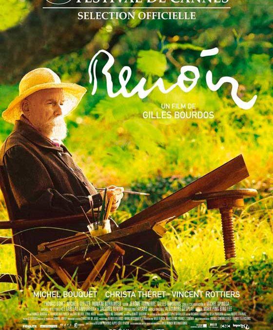 'Cine y pintura: del lienzo a la pantalla' en el ciclo de octubre en la Fundación Cajasol