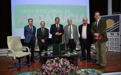 Acto conmemorativo del 40 Aniversario de la Gran Enciclopedia de Andalucía