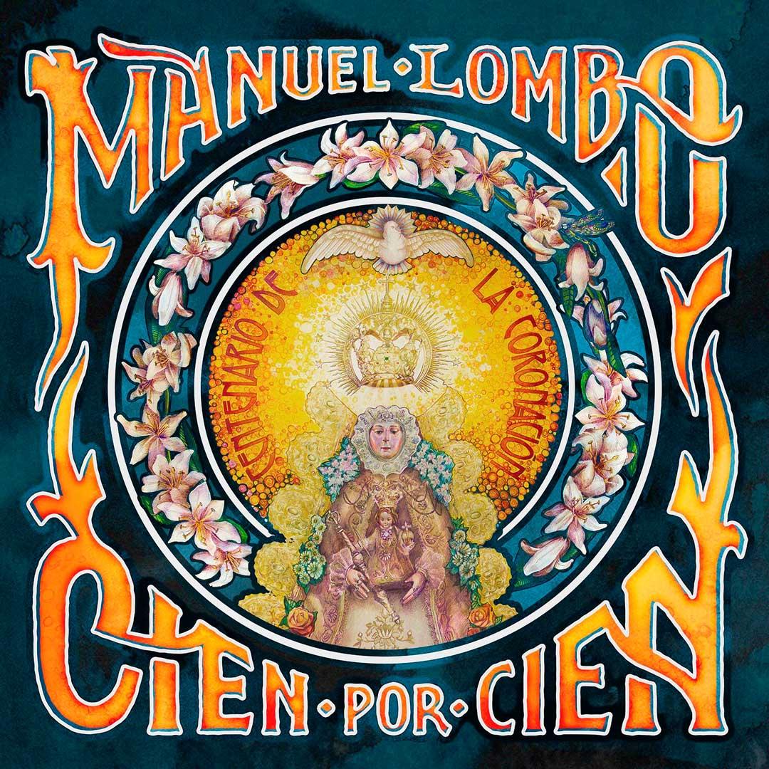 Portada del disco 'Rocío, cien por cien', de Manuel Lombo
