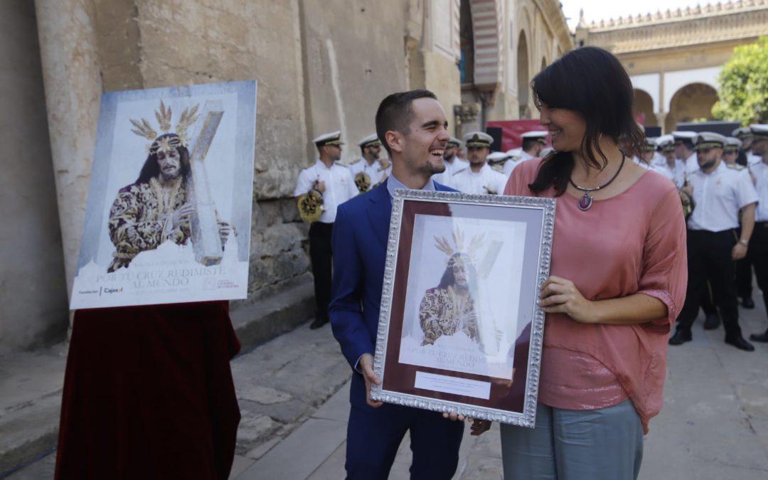 Cartel extraordinario con motivo de la magna exposición en Córdoba