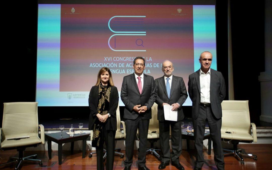 Sevilla acoge del 4 al 8 de noviembre el XVI Congreso de la Asociación de Academias de la Lengua Española