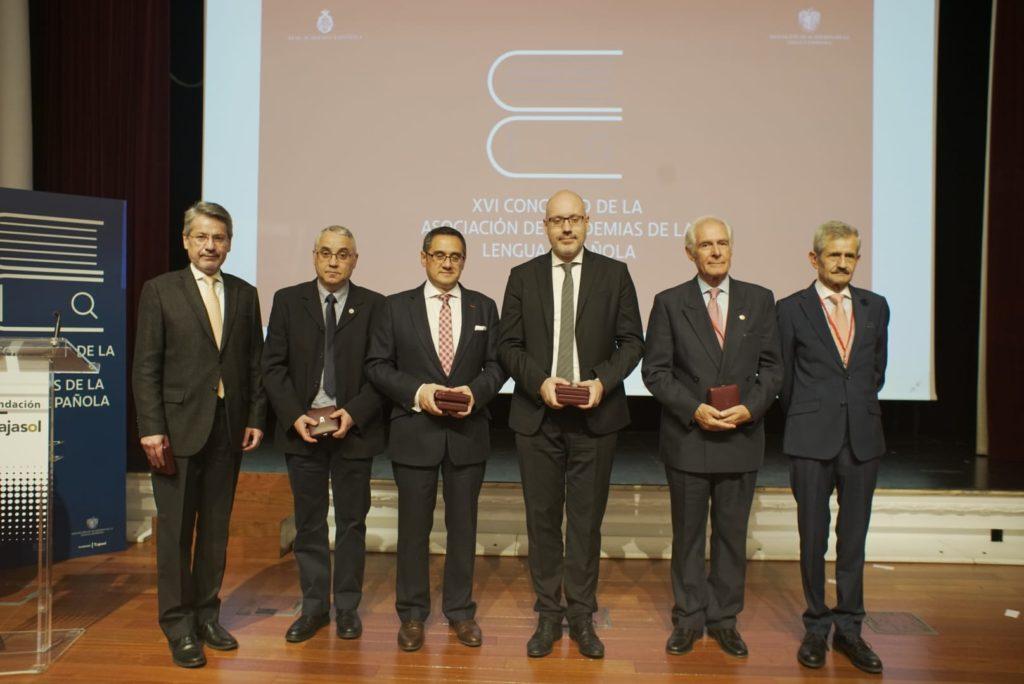 Entrega de los Premios RAE y Borau-RAE en la Fundación Cajasol