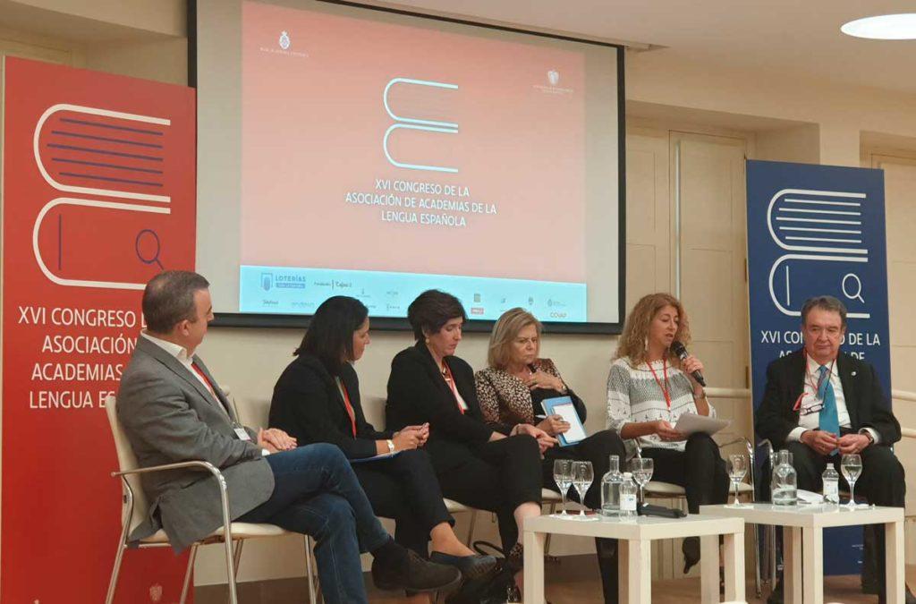 Mesa redonda 'Creación, autores y derechos de propiedad intelectual'. Moderado porCarme Riera (RAE) en la Fundación Cajasol
